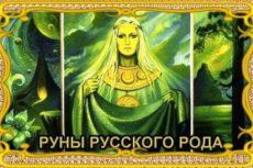 В.Н. Фоменко «Земля какой мы её не знаем » (с наводкой от РБ )