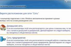 Как узнать лицензионная ли windows 7