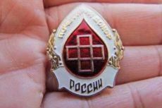 Все льготы и привилегии почетных доноров крови в России