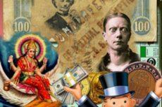 Валютный рынок — функции и участники мирового валютного рынка