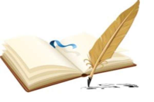 «В МИР ЗНАНИЙ ЧЕРЕЗ БИБЛИОТЕКУ»
