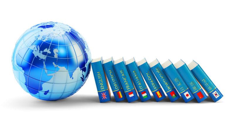 Почему бюро переводов эффективнее переведет текст с иностранного языка