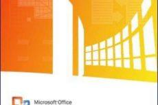 Перечень программ Microsoft Office. Бесплатные программы