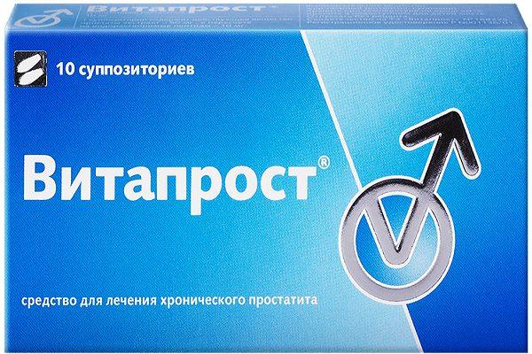 Методы лечения застойного простатита