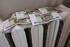 Что делать, если вам пришла квитанция с большими суммами за тепло?