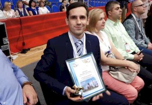 Первый форум бизнеса и инвестиций прошёл в Волоколамском районе