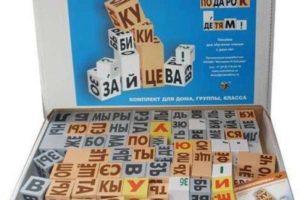 Кубики Зайцева: методика обучения чтению