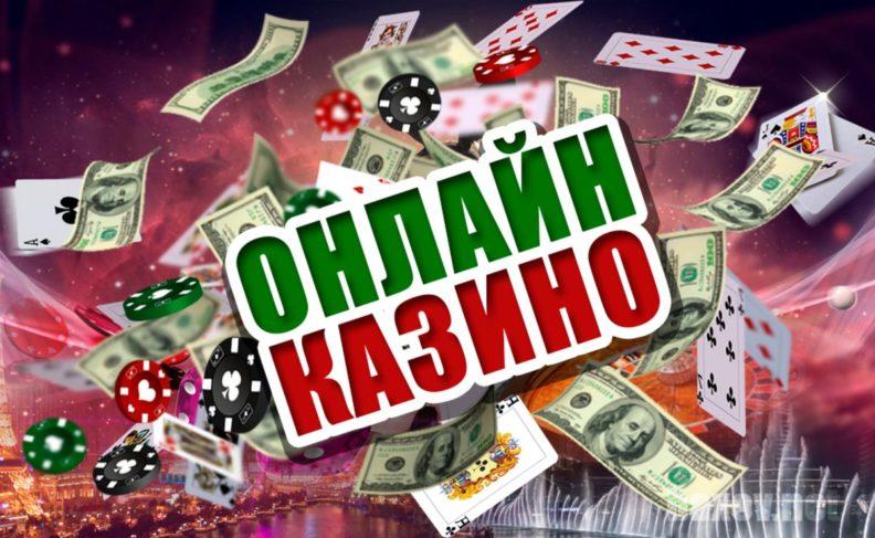 Можно ли остаться в выигрыше при продолжительной игре в онлайн казино Чемпион?