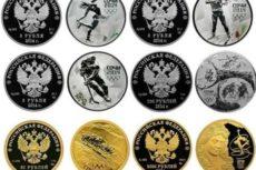Олимпийская монета 25 рублей и монеты Сбербанка Сочи 2014: их цена, стоимость и тираж