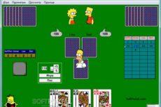 Игры карты 1000 играть бесплатно без регистрации