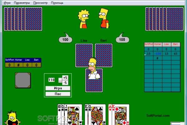 карты покер играть без регистрации бесплатно игры