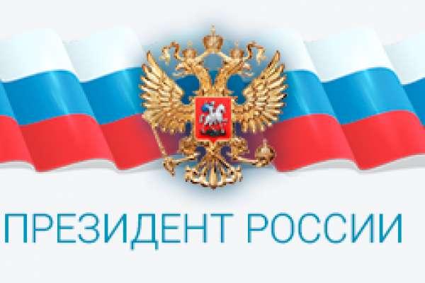Администрация села Мохоновка Стародубского района Брянской области