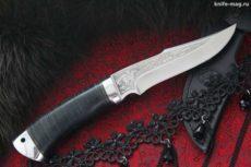 Купить нож Хазар (рукоять кожа, тыльник и гарда алюминий)