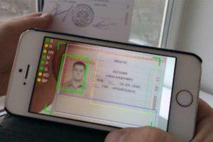 Распознавание Паспорта РФ на мобильном телефоне. (UPD: 28.03.2015 + выложили программу в App Store)