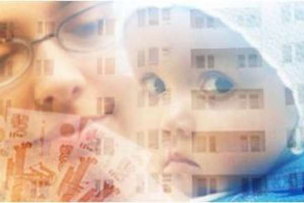 Процедура купли-продажи квартиры на средства материнского капитала