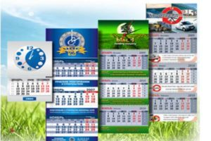 Календари с часами на 2018 год — Мир Полиграфии