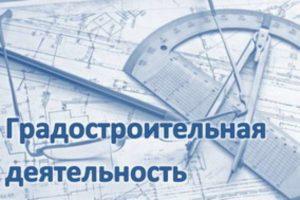 Администрация Аксайского городского поселения Ростовская область