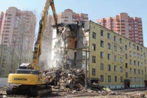 Реновация: план сноса пятиэтажек в Москве в 2017-2018-2019-2020 году