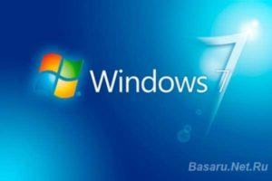 Набор Обновлений для Windows 7 UpdatePack 17.9.15 (Сентябрь 2017)