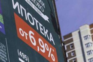 Льготная ипотека для бюджетников в 2017 году: социальная программа ипотечного кредитования
