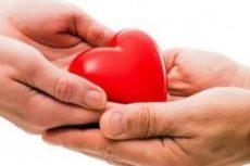 Беременность и романтика: отмечаем День святого Валентина