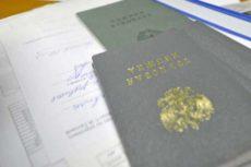 Как отправить (получить) трудовую книжку по почте при увольнении?