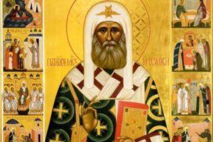 9 октября — День прославления святителя Тихона, патриарха Московского и всея Руси (1989)