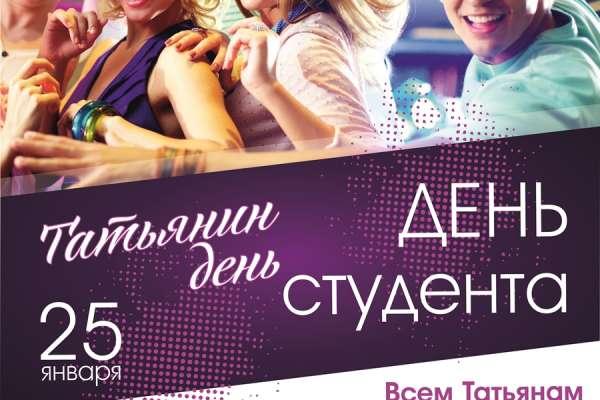 День рождения в Виннице. Организация и проведение дня рождения в клубном ресторане «Велюров», г. Винница
