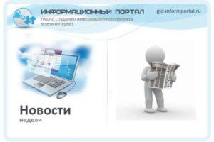 Новости недели. Исполнилось 6 месяцев Школы ООСС в Одноклассниках