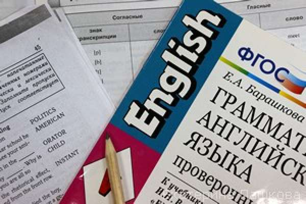 Как быстро выучить текст наизусть. Приемы и методики заучивания текстов, в т.ч. на иностранном языке