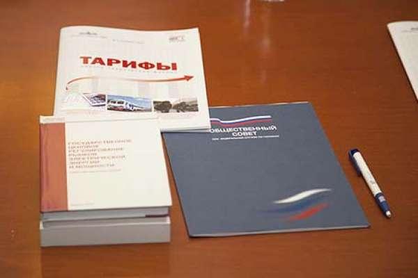 Тарифы ТБО: Официальный ответ ФСТ по тарифам на вывоз мусора