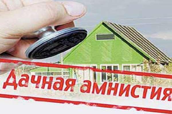 Дачная амнистия в Крыму продлена до 2020 года — помощь от КРЫМСТРОЙКАДАСТР