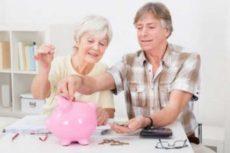 Пенсии в 2018 году: последние новости неработающим пенсионерам