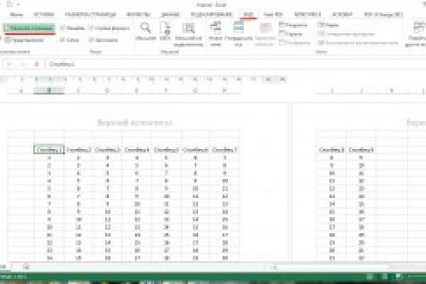 Как распечатать таблицу в Excel?