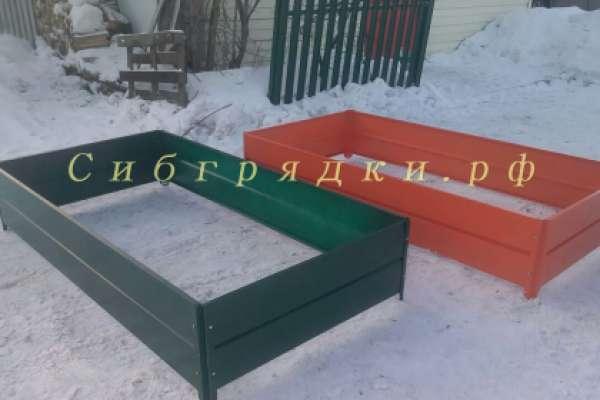 Высокие урожайные Сибирские Грядки для теплицы и дачи купить от производителя