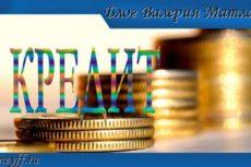 Торгую на чужие, отдаю свои Что такое маржинальное кредитование и кредитное плечо