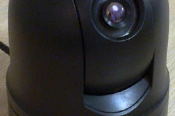 Тепловизор второго поколения с тремя полями зрения