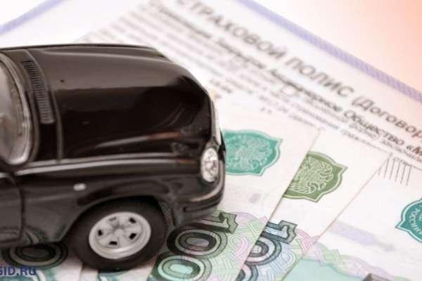 ВТБ Страхование КАСКО — условия, случаи
