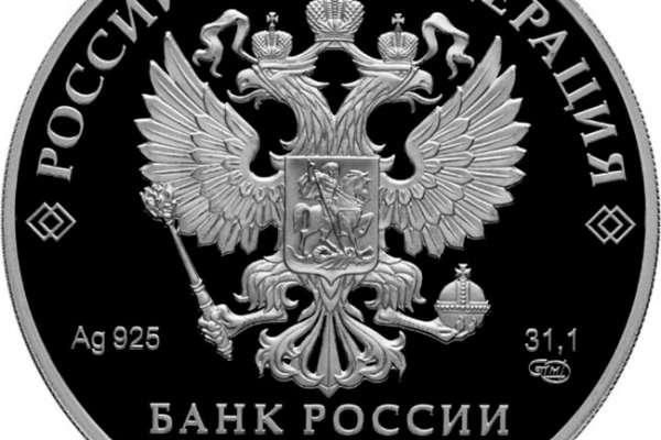 Серия монет: Алмазный фонд России — Статьи о монетах