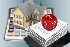 Расчет налога на имущество из кадастровой стоимости