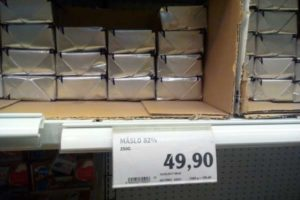 Цены на сливочное масло растут. Стоит ли им запастись?