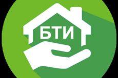 БТИ Харьков — Бюро технической инвентаризации. Техпаспорт харьков