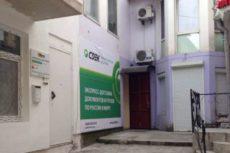 Восстановление жесткого диска, восстановление данных с жесткого диска, Севастополь