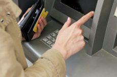 Крупные российские банки не видят роста выдач фальшивых купюр в банкоматах