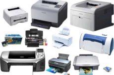 Ремонт принтеров в Харькове, ремонт струйных, лазерных принтеров, обслуживание и ремонт принтеров Харьков