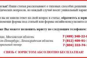Займ на карту мгновенно круглосуточно без отказа 50000 р, взять займ в 50 тысяч