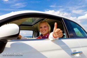 Как купить новое авто у дилера