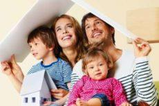 Молодая семья 2018 — условия программы, ипотека по госпрограмме