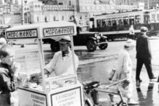Интересные факты о советском мороженом