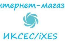 Доступный самогонный аппарат купить СПб от 5555 руб
